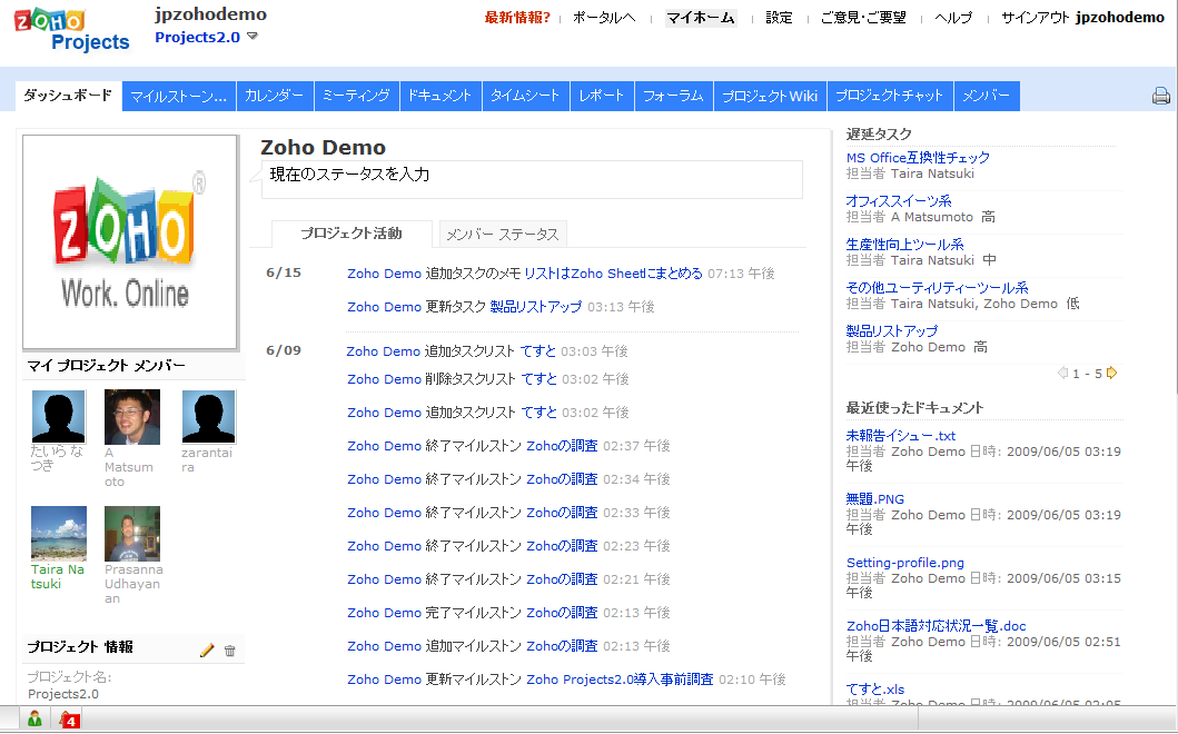 Zoho Projects2.0 GUI